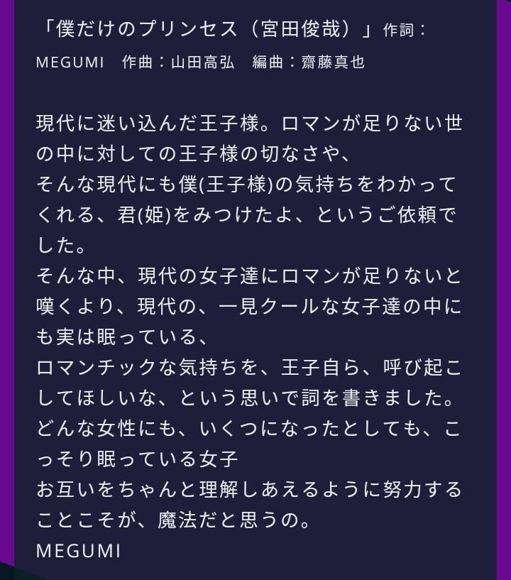 f:id:keiko1203:20190506172056j:plain