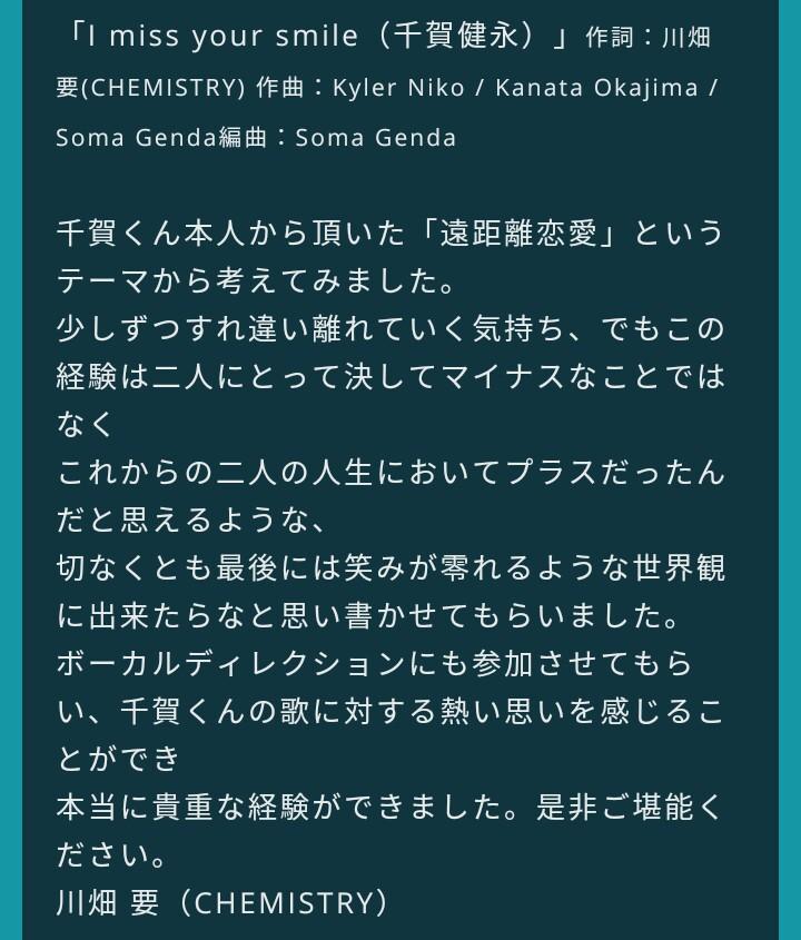 f:id:keiko1203:20190506172349j:plain