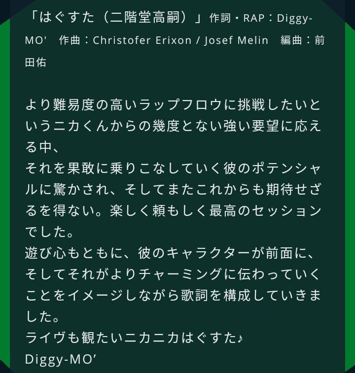 f:id:keiko1203:20190506172534j:plain