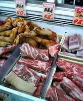 沖縄のスーパーで
