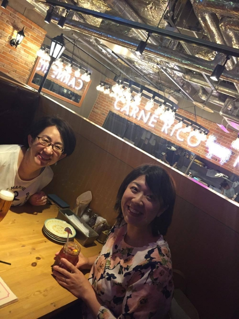 f:id:keiko_gifu:20170712005103j:plain