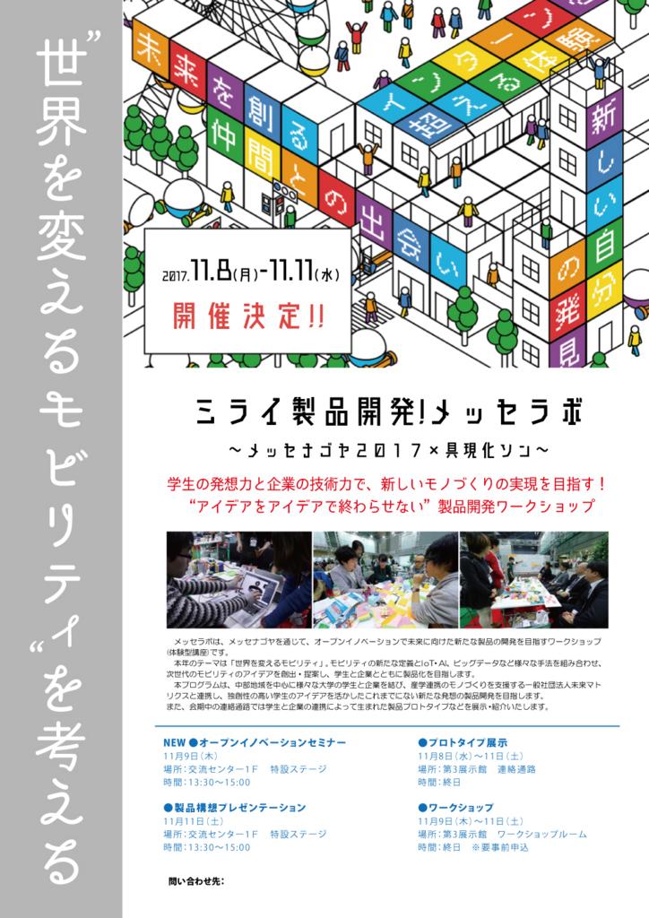 f:id:keiko_gifu:20170714052525j:plain