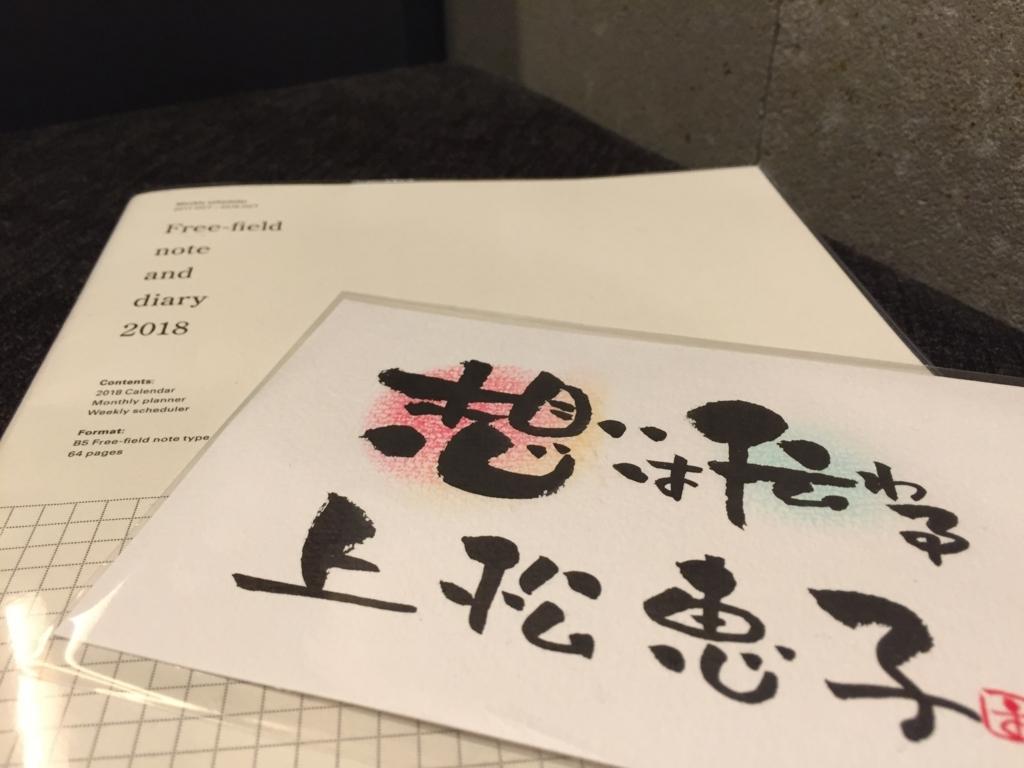 f:id:keiko_gifu:20171210171513j:plain