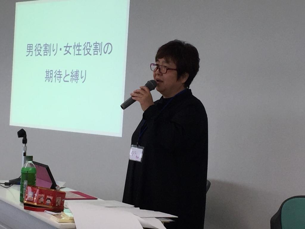 f:id:keiko_gifu:20171212171443j:plain