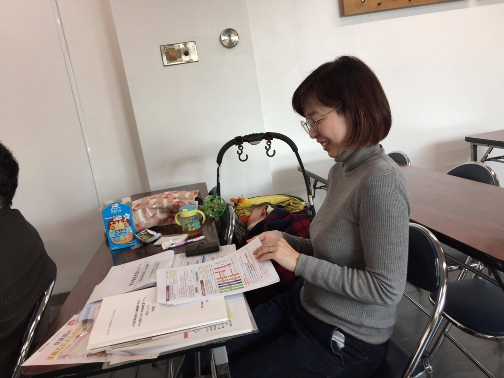 f:id:keiko_gifu:20171214172504j:plain