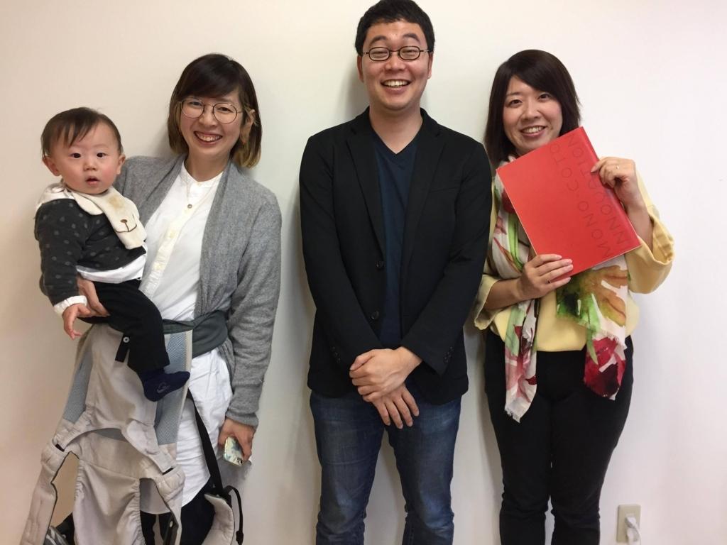 f:id:keiko_gifu:20171214173528j:plain