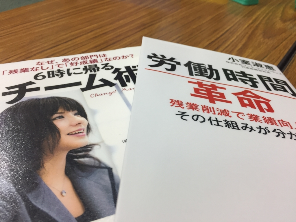 f:id:keiko_gifu:20171215215947j:plain