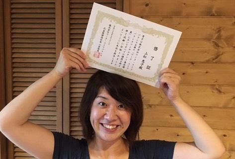 f:id:keiko_gifu:20171215225411j:plain