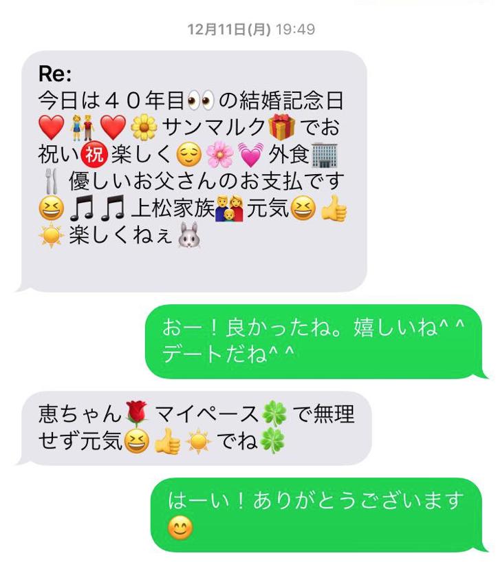 f:id:keiko_gifu:20171222072332p:plain