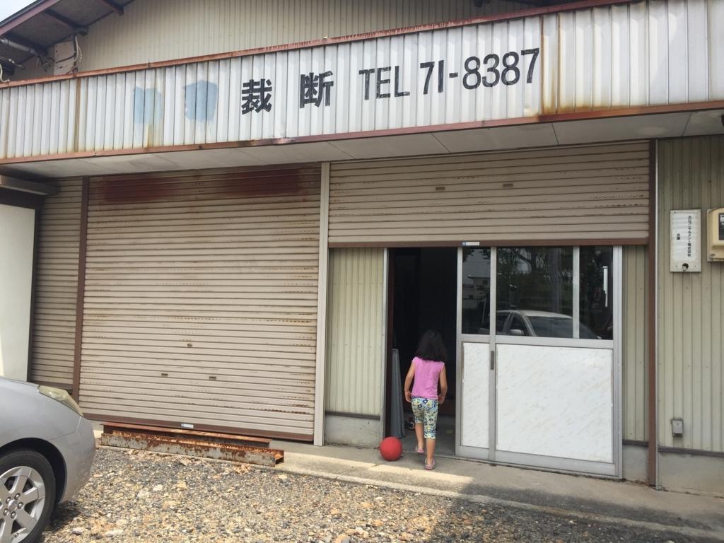 f:id:keiko_gifu:20171222073259j:plain