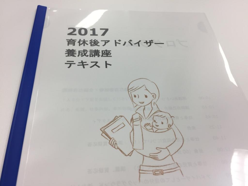 f:id:keiko_gifu:20171223203806j:plain
