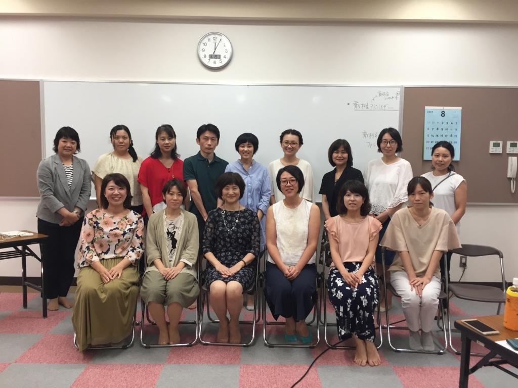 f:id:keiko_gifu:20171223210555j:plain