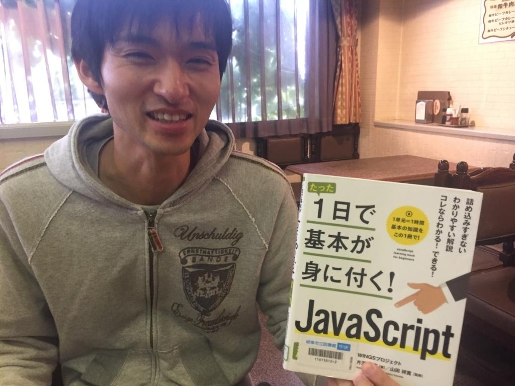 f:id:keiko_gifu:20171224162032j:plain