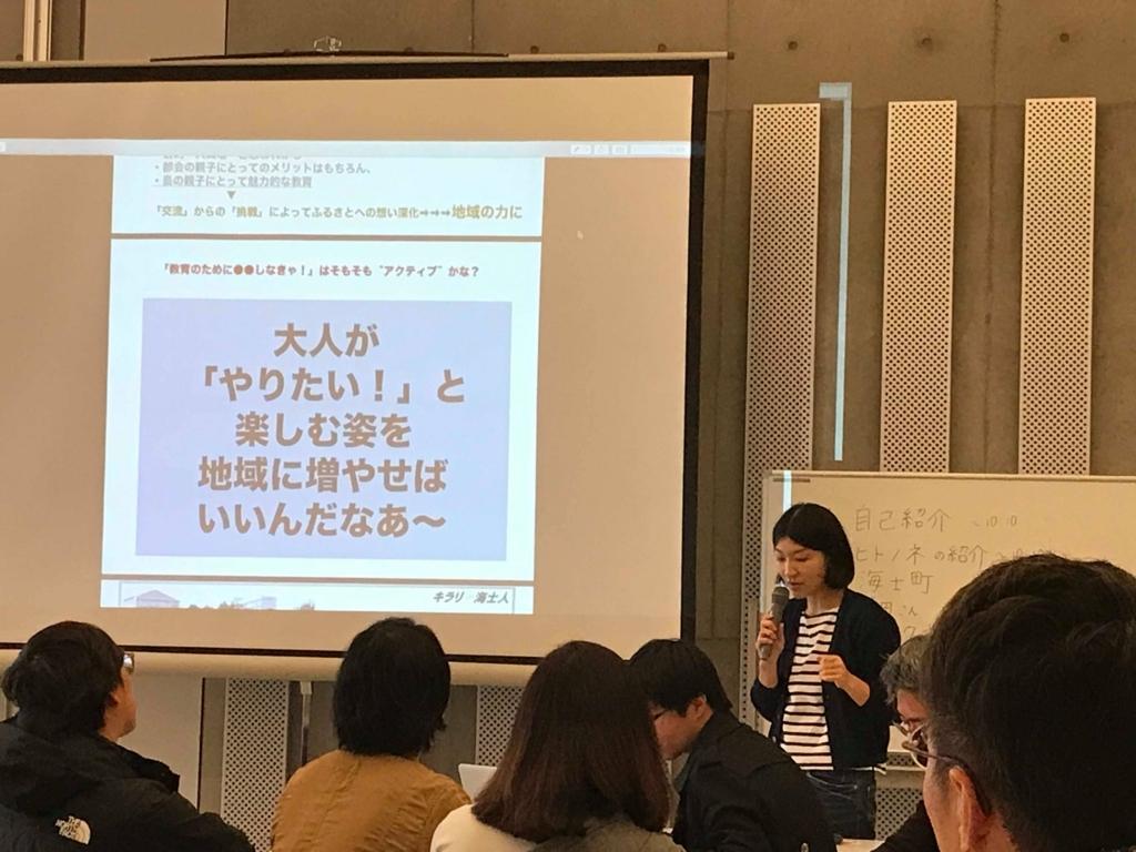 f:id:keiko_gifu:20171229164704j:plain