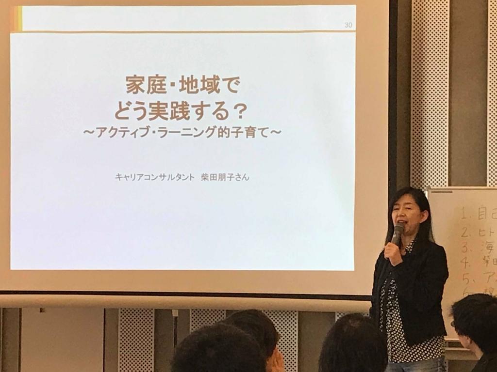 f:id:keiko_gifu:20171229172054j:plain