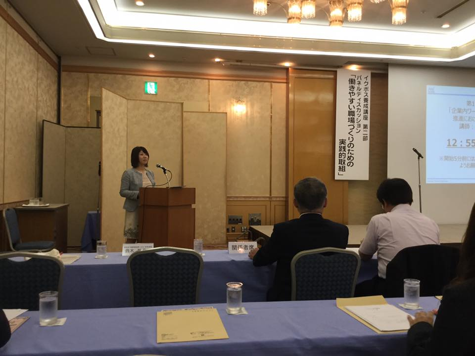 f:id:keiko_gifu:20171230194102j:plain