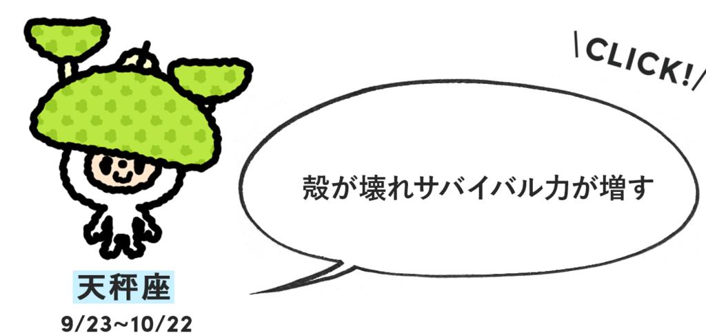 f:id:keiko_gifu:20171231091545p:plain