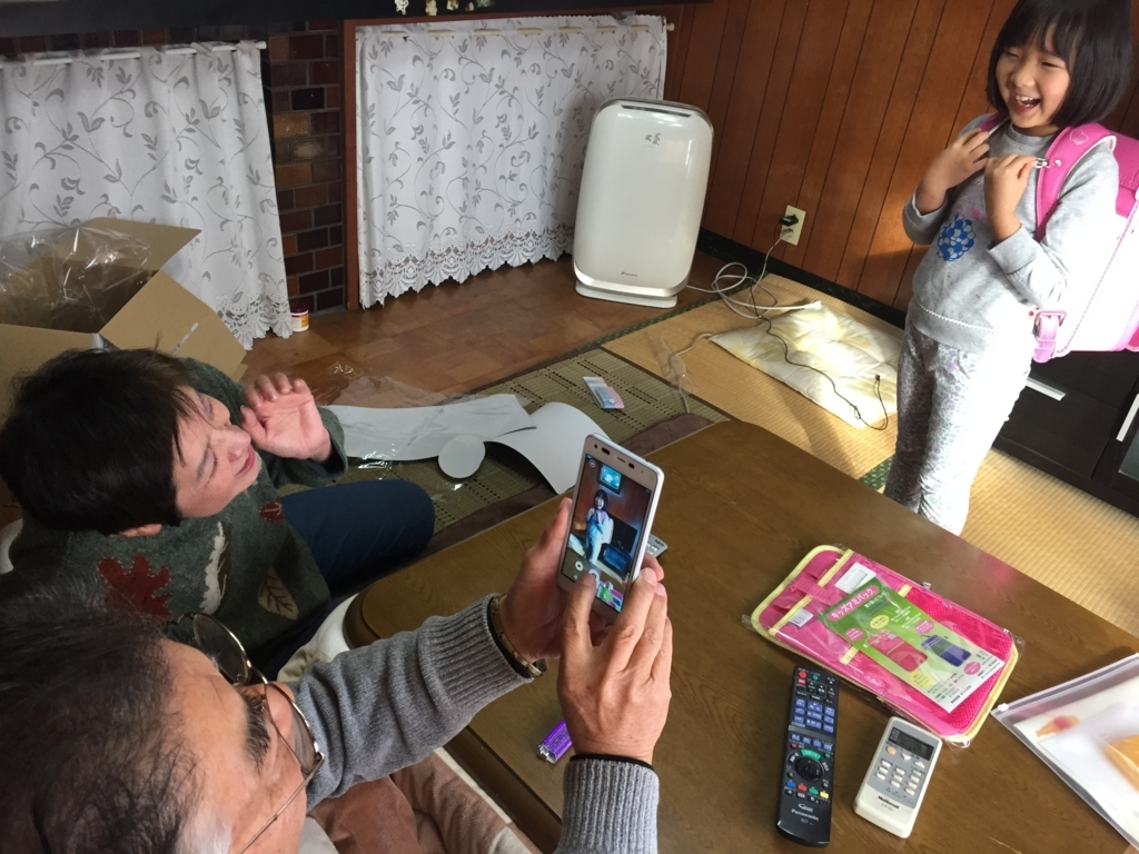 f:id:keiko_gifu:20180102182819j:plain