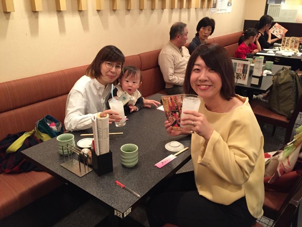 f:id:keiko_gifu:20180104130230j:plain