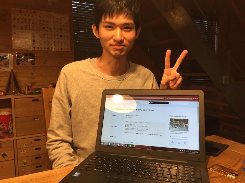f:id:keiko_gifu:20180105122910j:plain