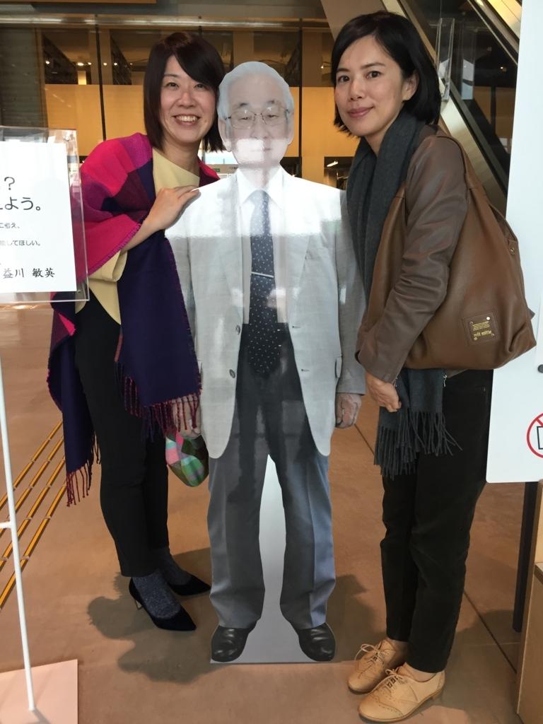 f:id:keiko_gifu:20180105122928j:plain