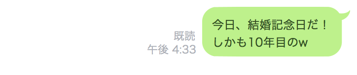 f:id:keiko_gifu:20180107212846p:plain
