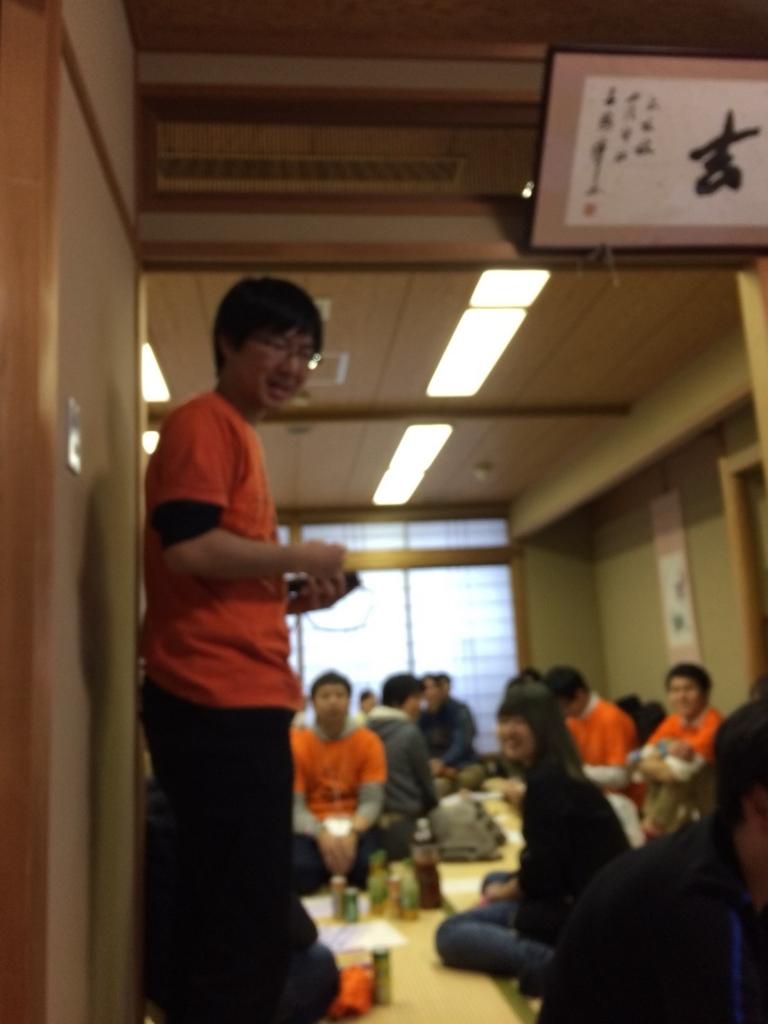 f:id:keiko_gifu:20180108204427j:plain