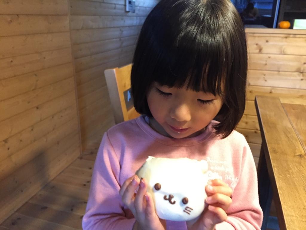 f:id:keiko_gifu:20180112221604j:plain