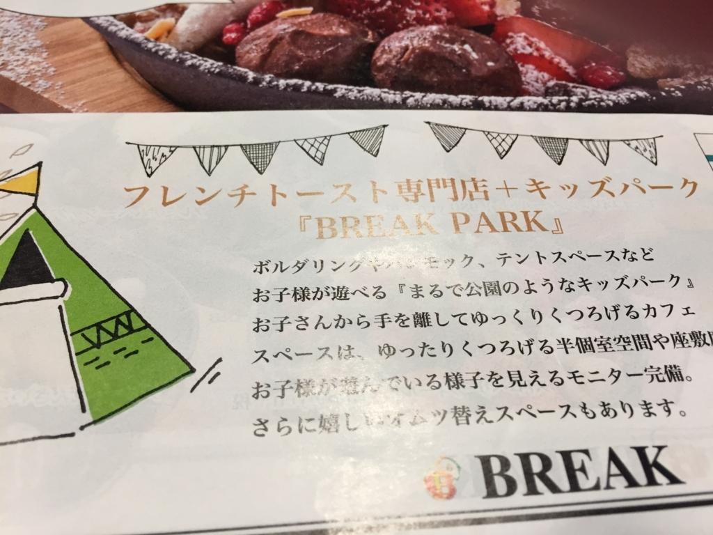 f:id:keiko_gifu:20180115201144j:plain