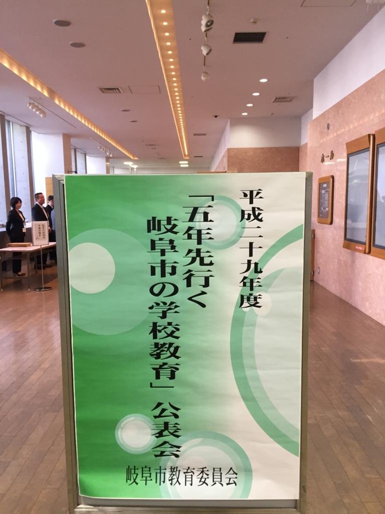 f:id:keiko_gifu:20180121231553j:plain