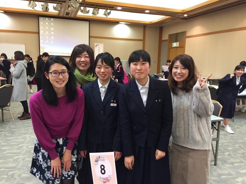 f:id:keiko_gifu:20180127193902j:plain