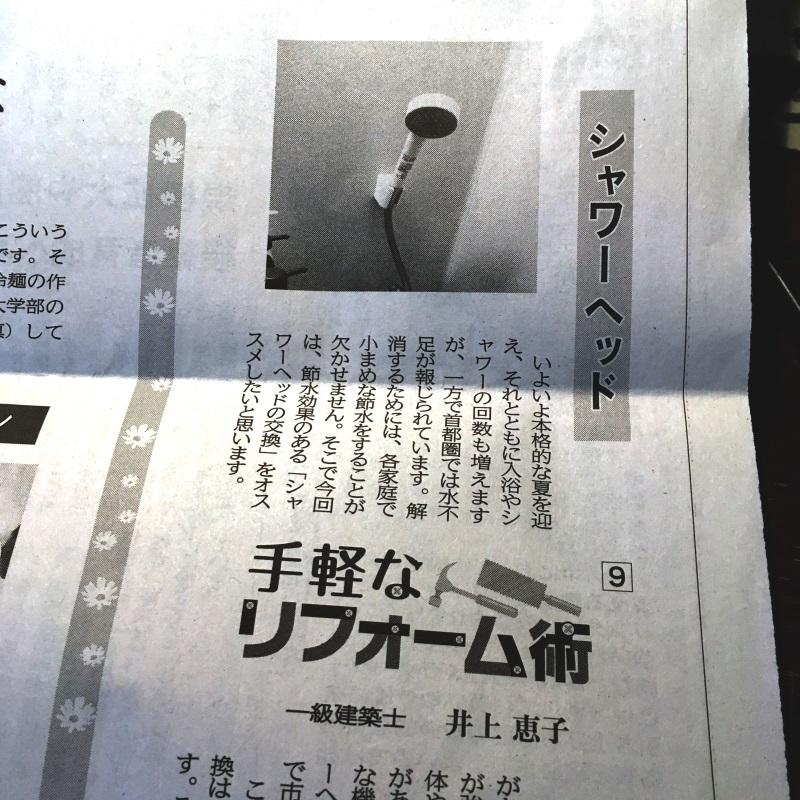 f:id:keiko_inoue:20160803172241j:plain