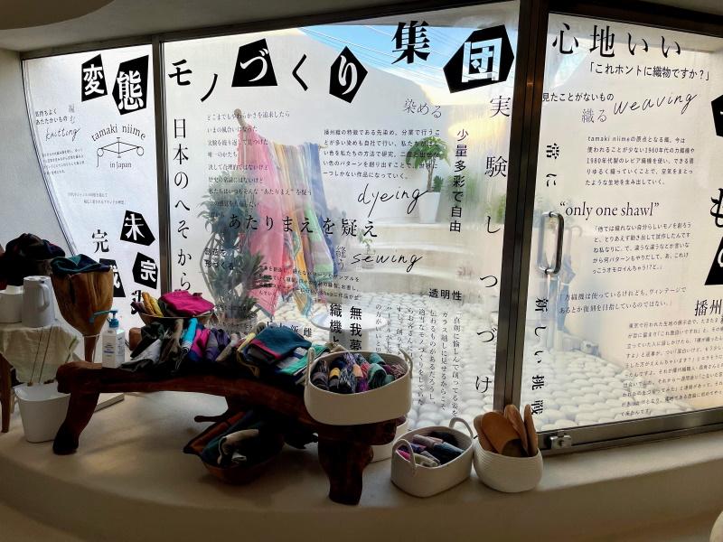 f:id:keiko_inoue:20210727103140j:plain