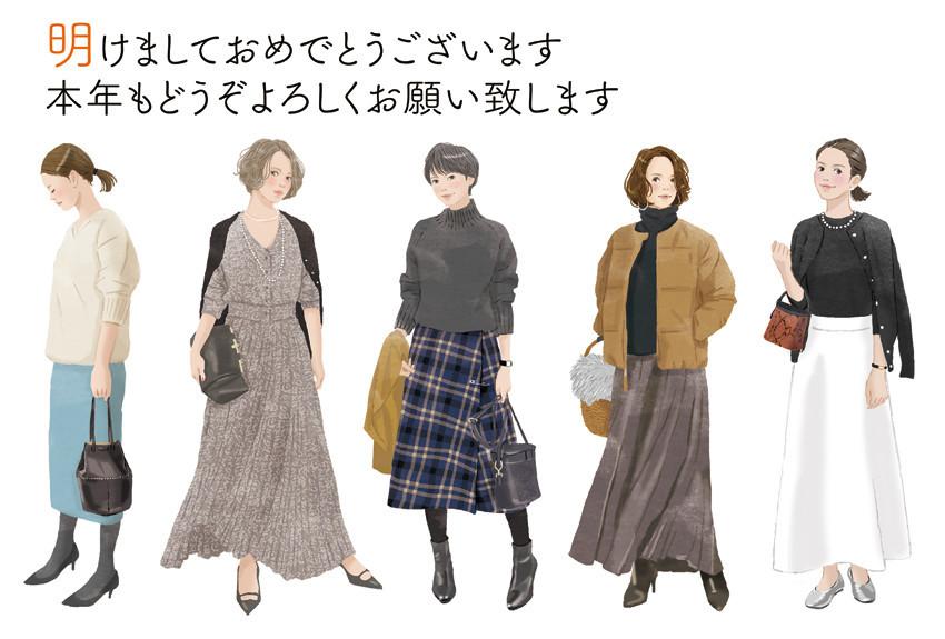 f:id:keiko_nakajima:20200102090853j:plain