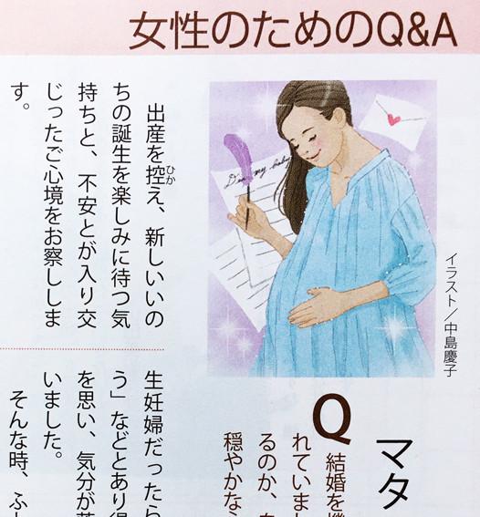 f:id:keiko_nakajima:20200109085733j:plain