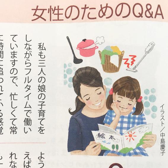 f:id:keiko_nakajima:20200707163409j:plain