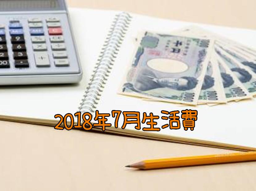f:id:keikogamanabu-1:20180820022500p:plain
