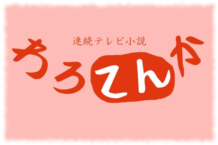 f:id:keikokubokubo19:20170928145925j:plain