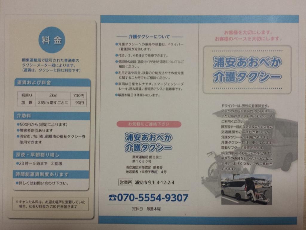 f:id:keikonsakaki:20170515214147j:plain