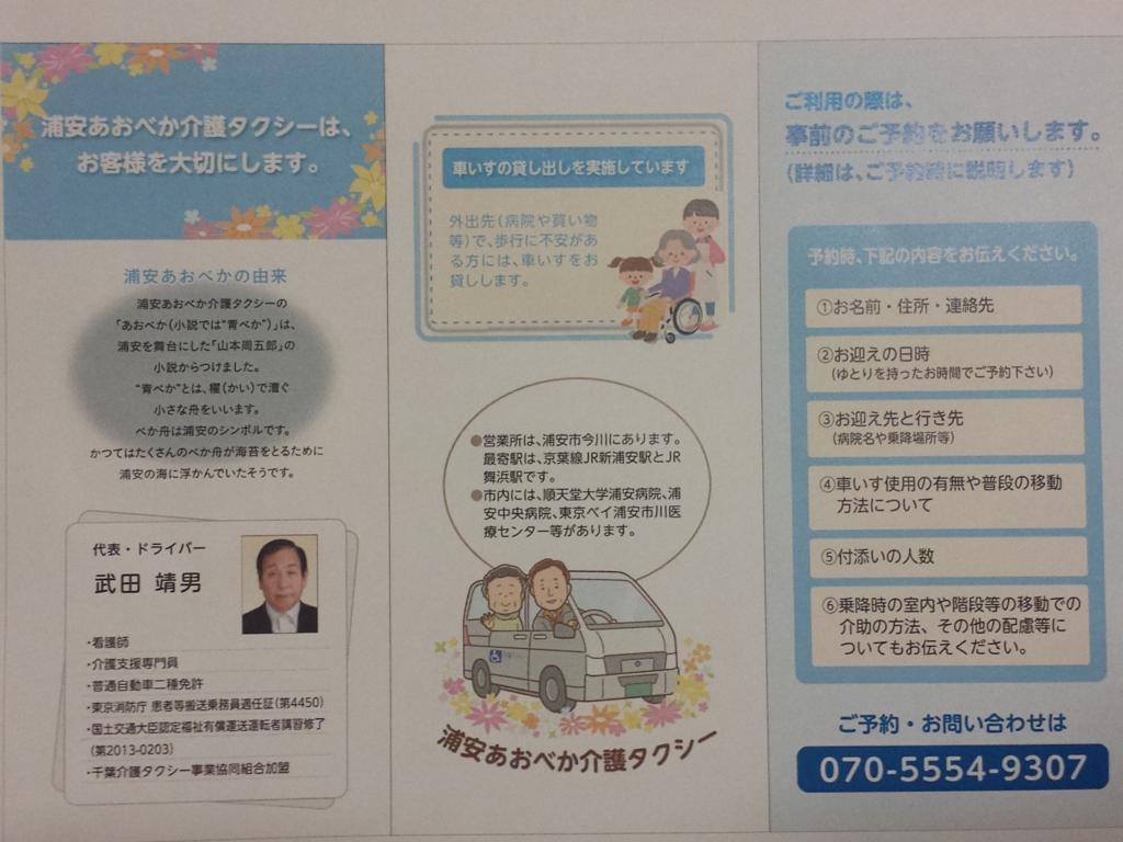 f:id:keikonsakaki:20170515214234j:plain