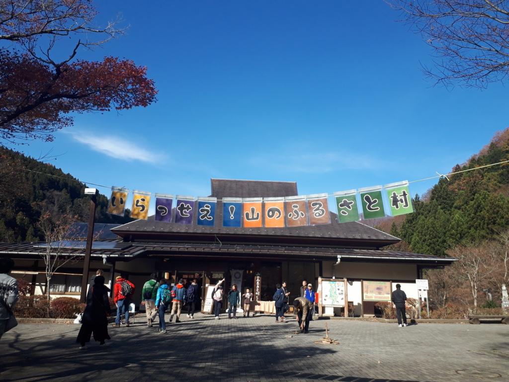 f:id:keikonsakaki:20171126221521j:plain
