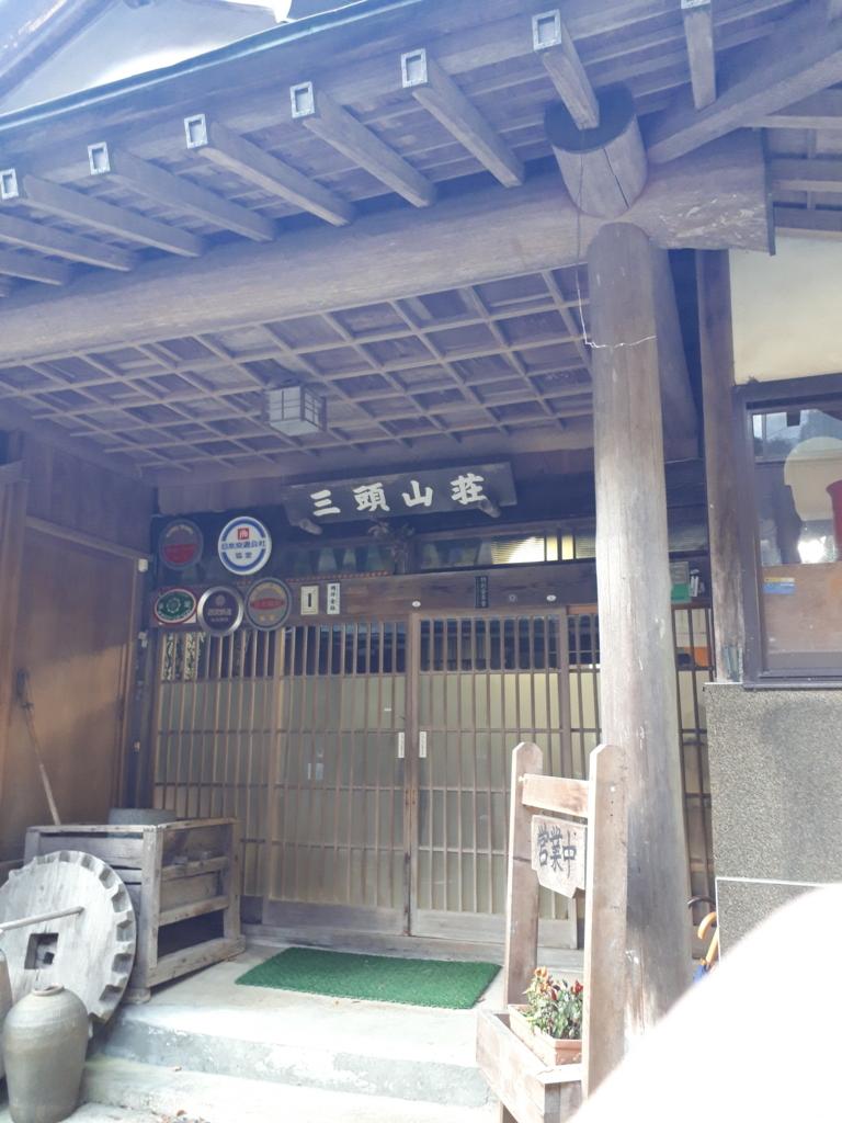 f:id:keikonsakaki:20171126222517j:plain