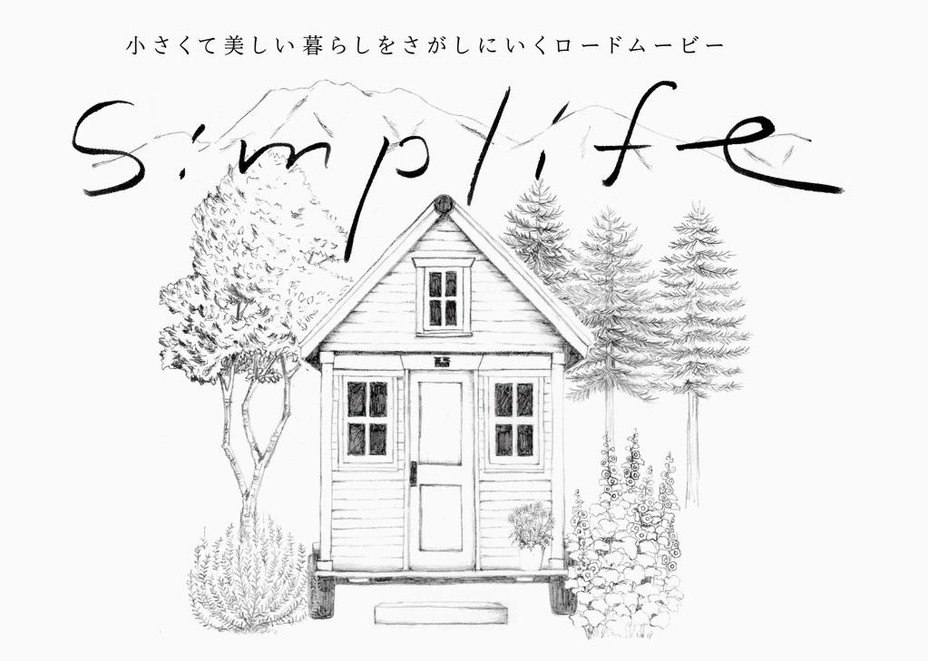f:id:keikoria:20180627021818p:plain
