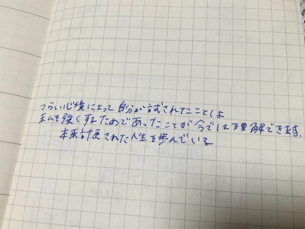 f:id:keikoria:20180818000459j:image