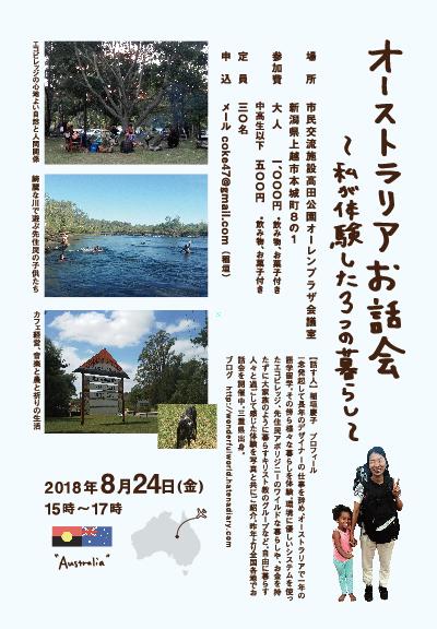 f:id:keikoria:20180830175216p:plain