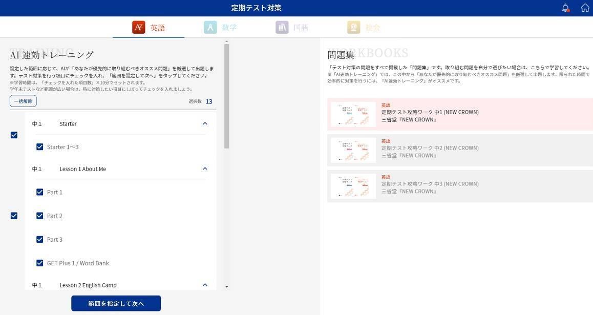 f:id:keikoto1:20210622002940j:plain