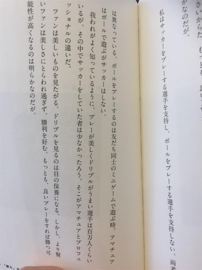 f:id:keikun028:20170318162050j:plain
