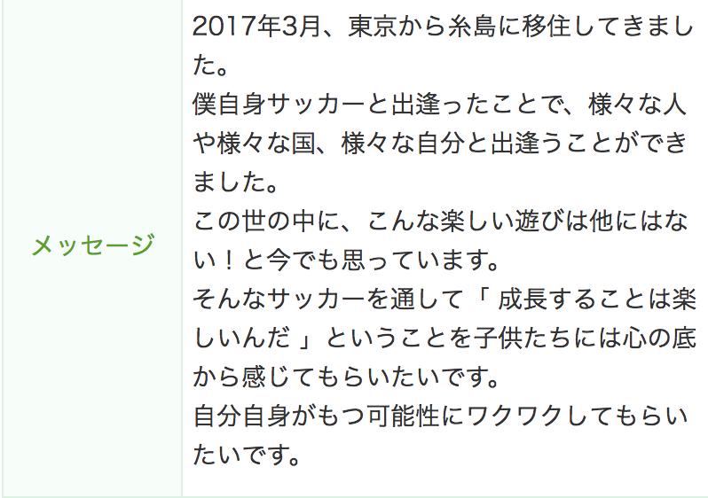 f:id:keikun028:20171204013326p:plain