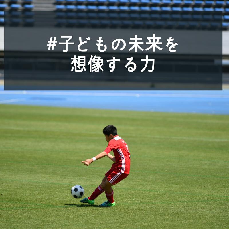 f:id:keikun028:20180508230158p:plain