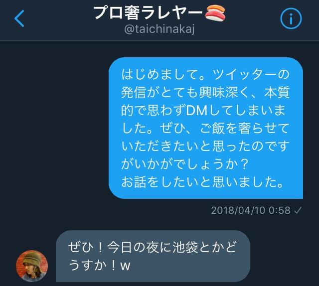 f:id:keikun028:20181031182426j:plain